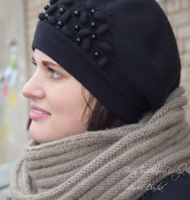 замечталась - Юлия Ташкенова