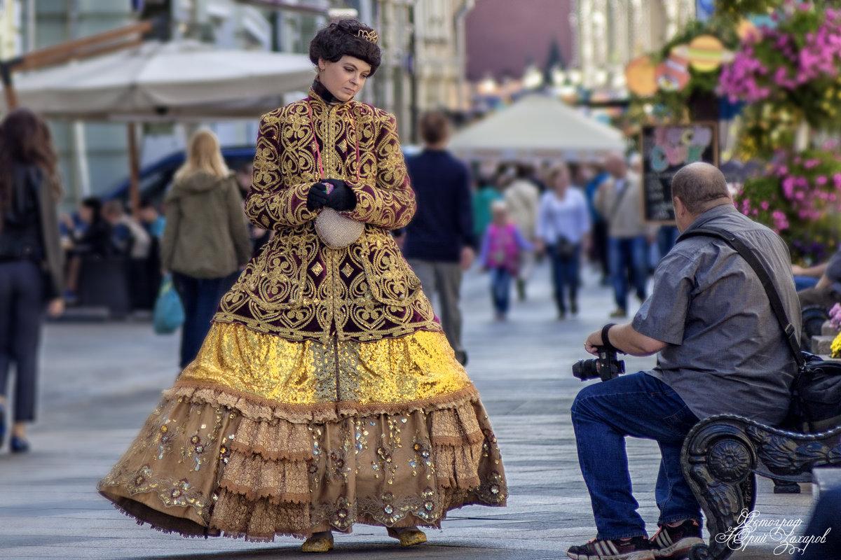 Незнакомка - Юрий Захаров