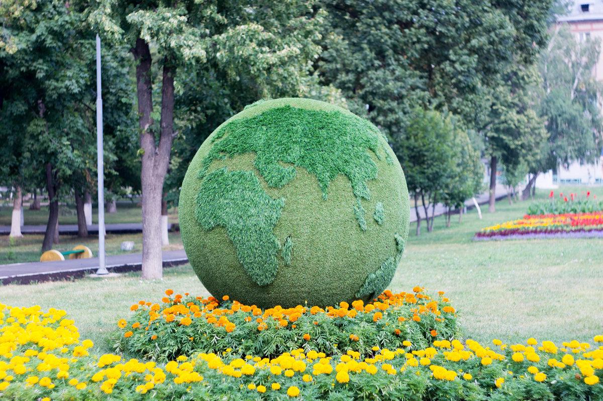 Глобус - Андрей Наумов