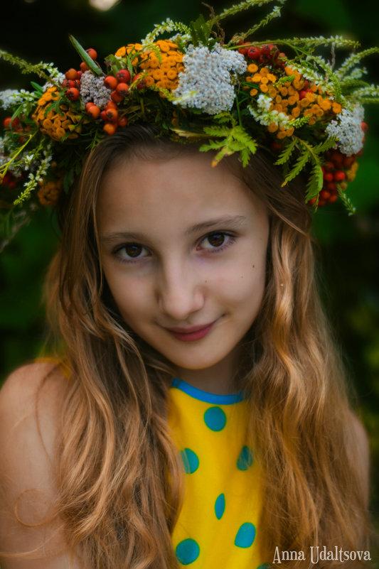 Ксения - Анна Удальцова