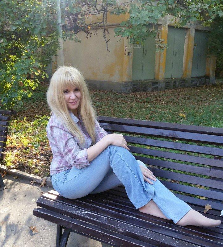 Прикалываюсь)))) - МИЛА Иванова