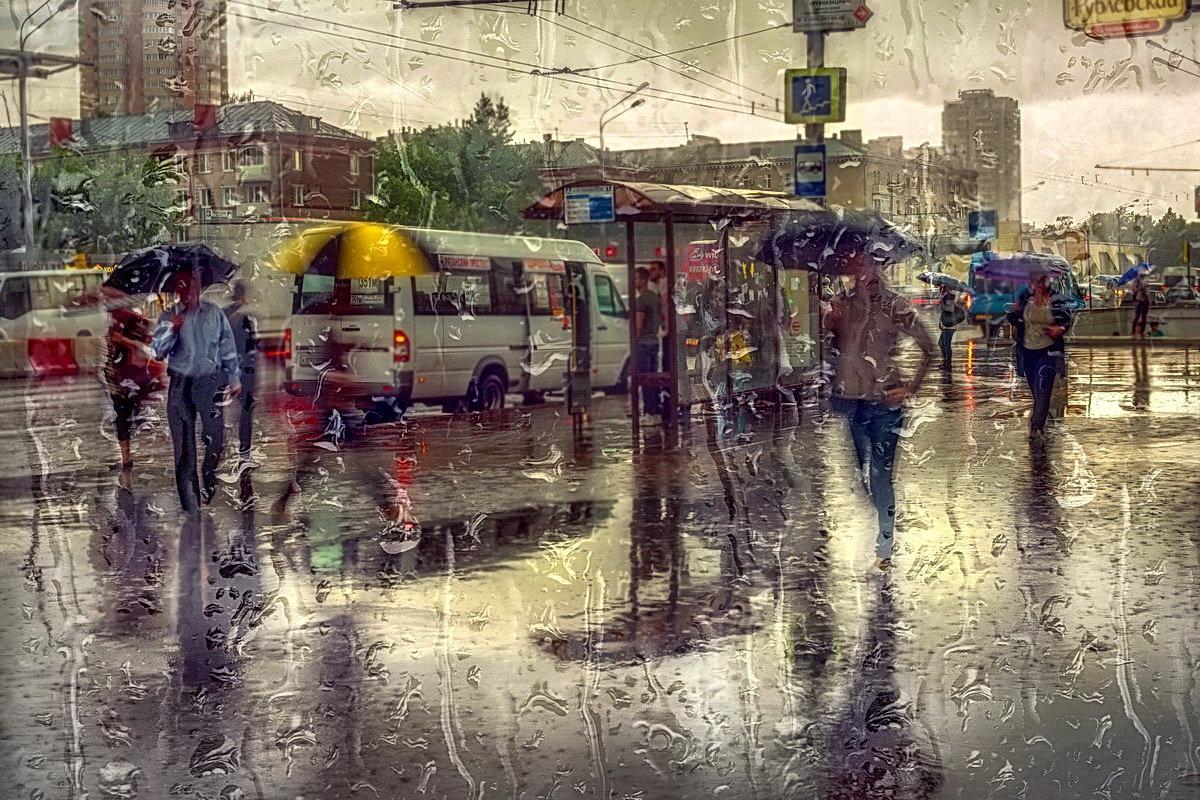 ... И дождь смывает все следы... - GaL-Lina .