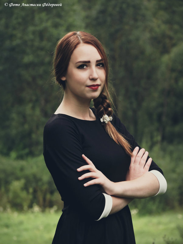 Ксения Арзубова - Анастасия Фёдорова