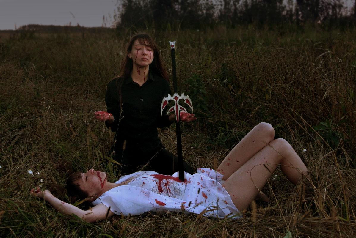 Сентябрь горит, убийца плачет - Анастасия Гладкова