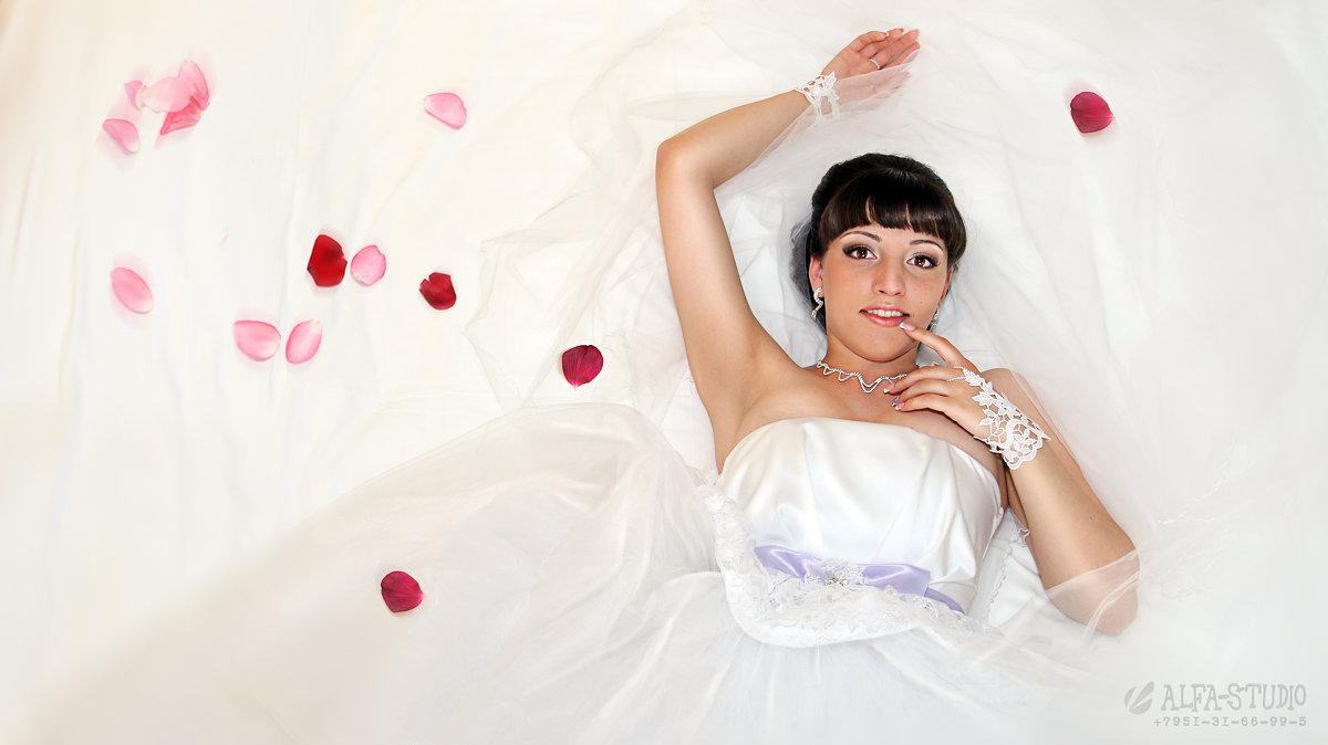 Невеста - Юлиана Филипцева