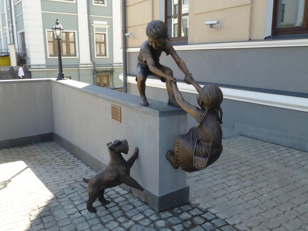 """Скульптурная композиция """"Доверие"""" - Наиля"""