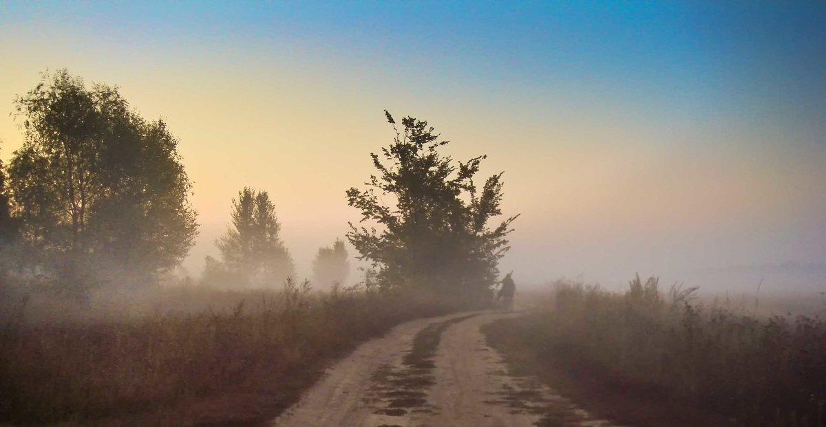 осень.утро.туман.дорога. - юрий иванов