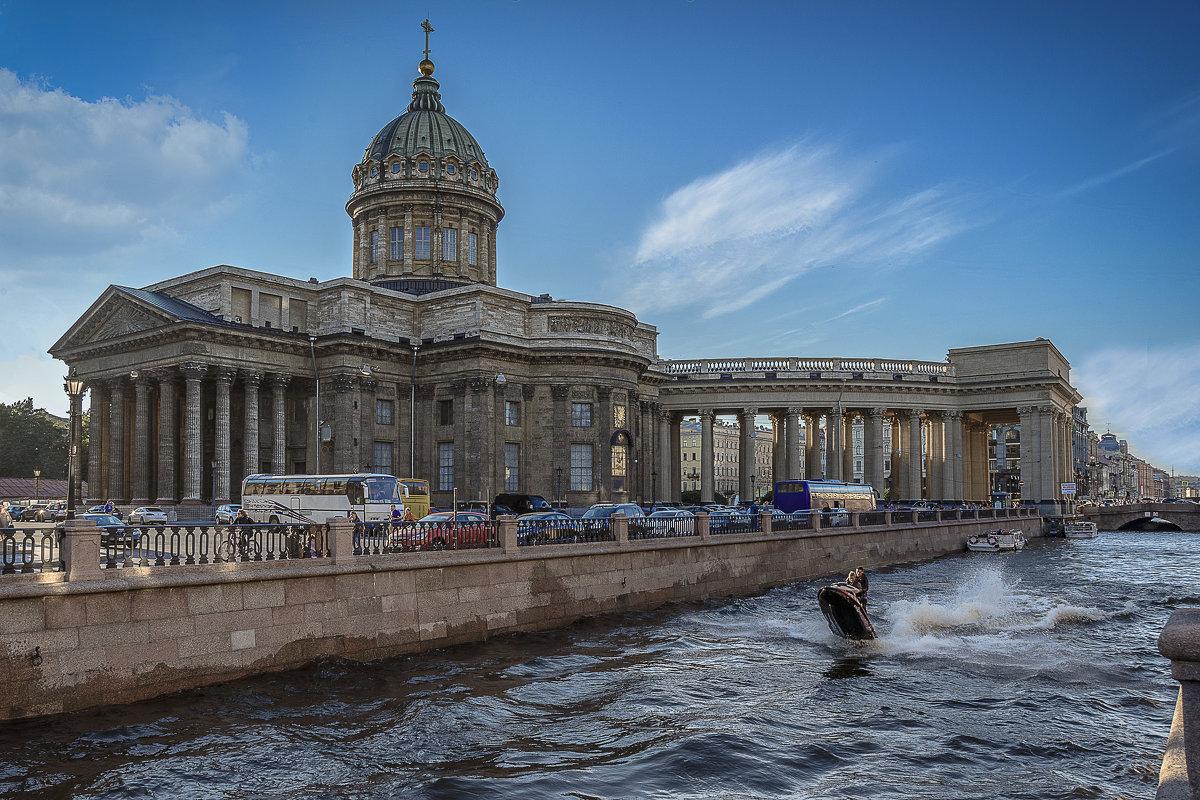 Казанский собор (Санкт-Петербург) день - Борис Гольдберг