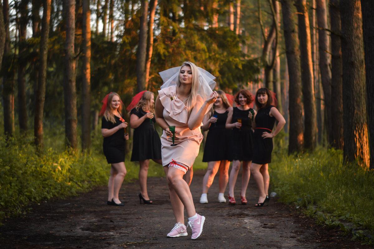 Девичник - Анна Удальцова