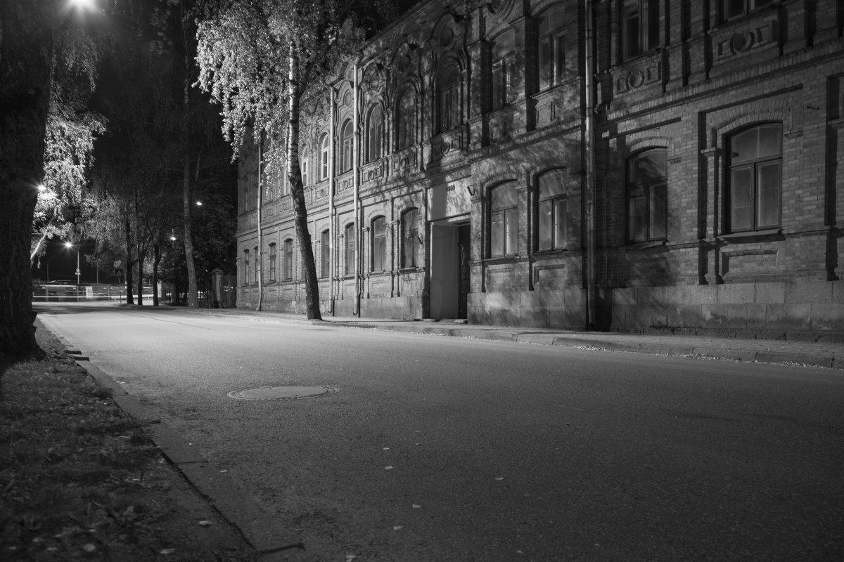 Вечерняя улица - Julia