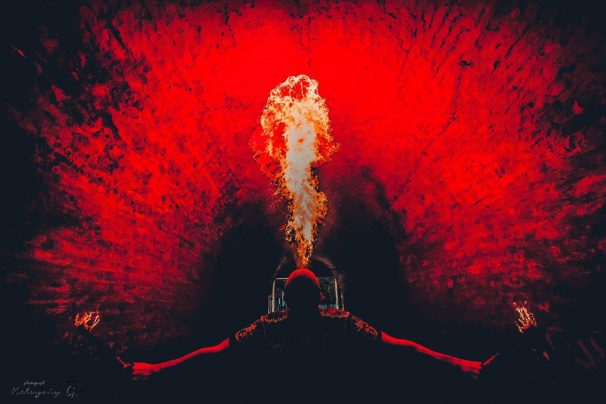 Пламя - Геннадий Калюжный