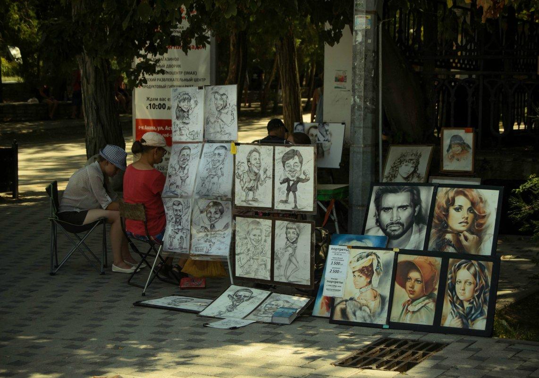 Уличные художники - Катерина Чебышева