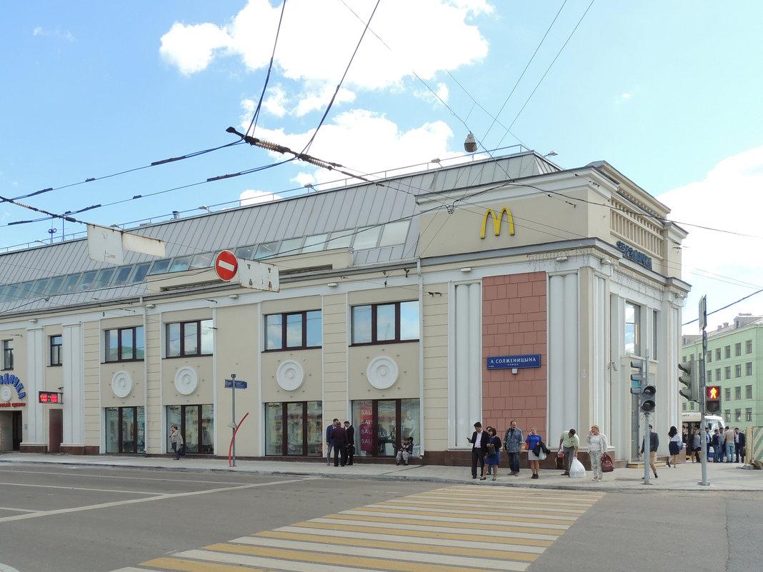 Москва, Таганская улица, 1с1 - Александр Качалин