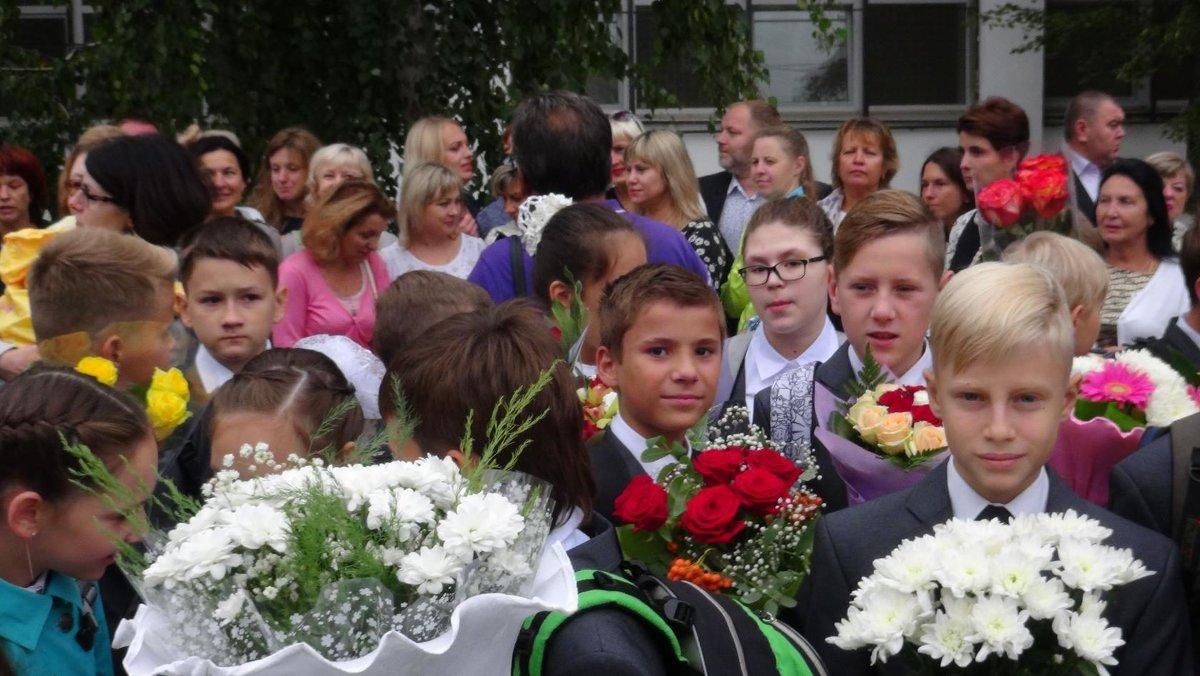 1 сентября 2016г - Мария Владимирова