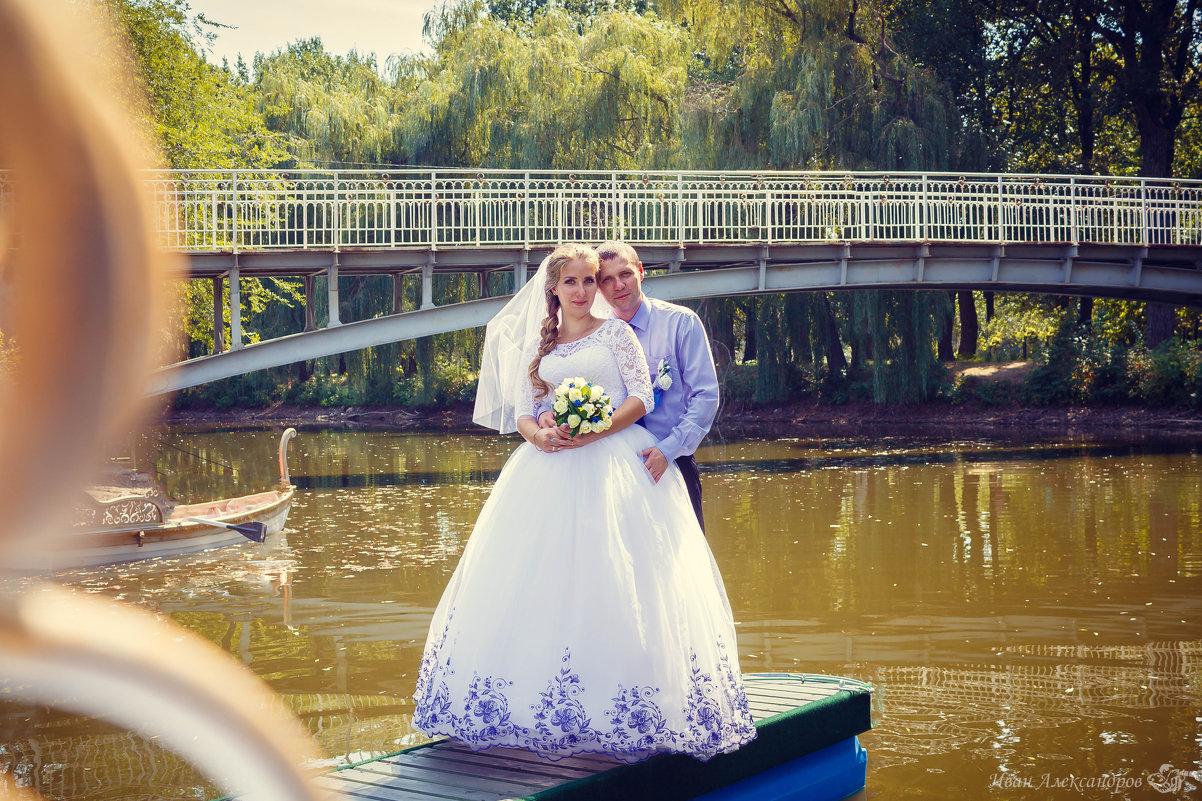 Свадьба Каролина - Иван Александров