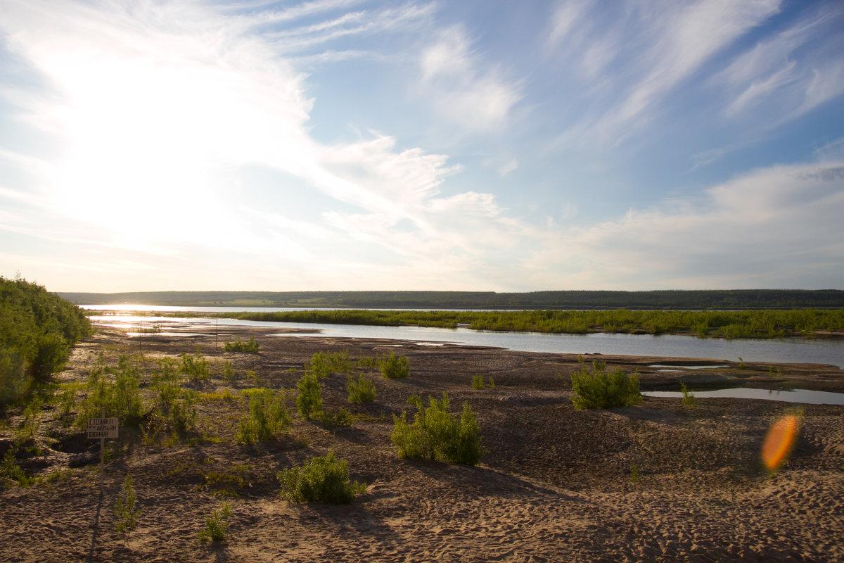 Песочные острова реки - Natalia Petrenko