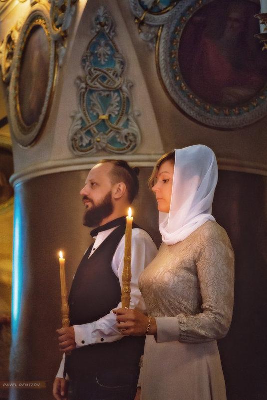 Венчаные - Павел Ремизов