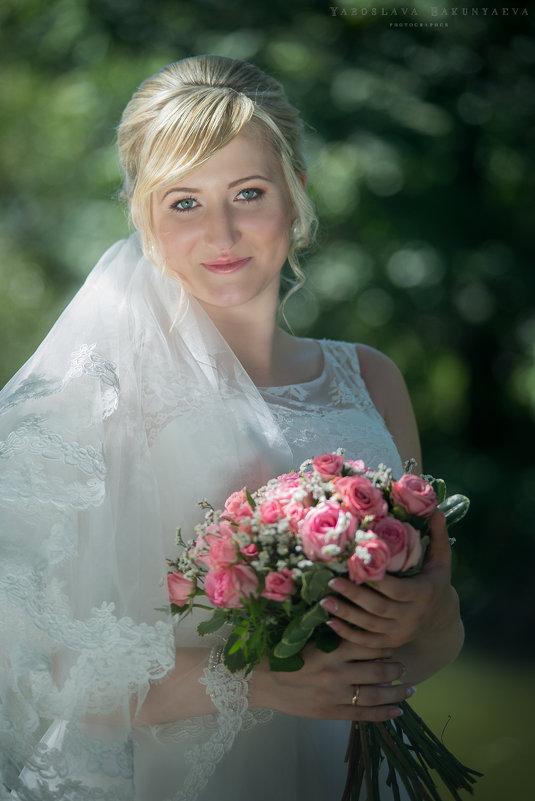 невеста - Ярослава Бакуняева