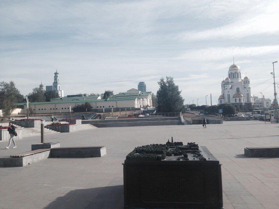 Ekaterinburg - Евгений Пикаревский