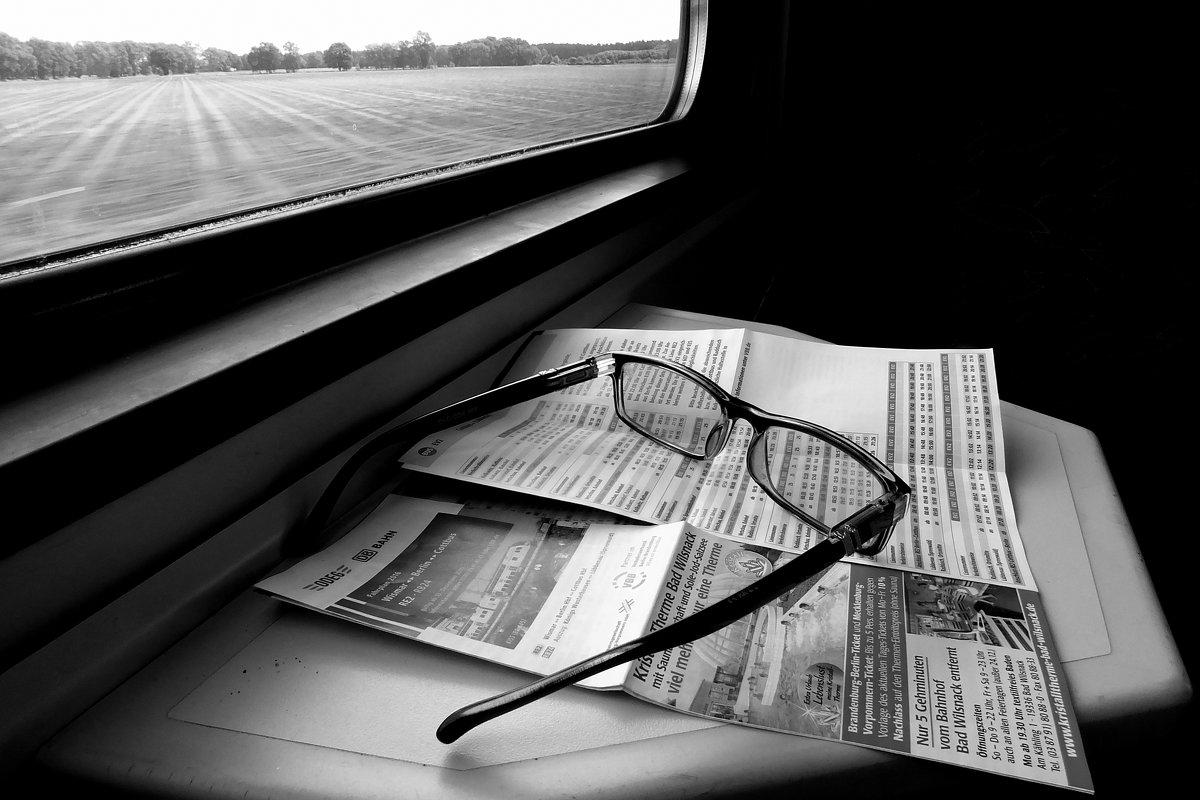 Поезд мчится... - Владимир Секерко