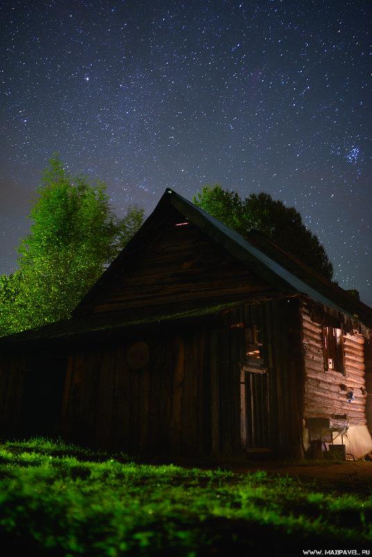 Домик в деревне - Павел Максимов
