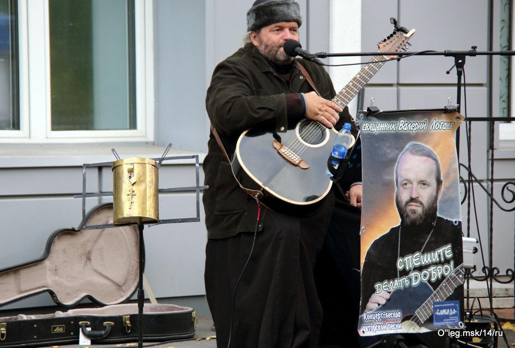 когда и священники поют для народа - Олег Лукьянов