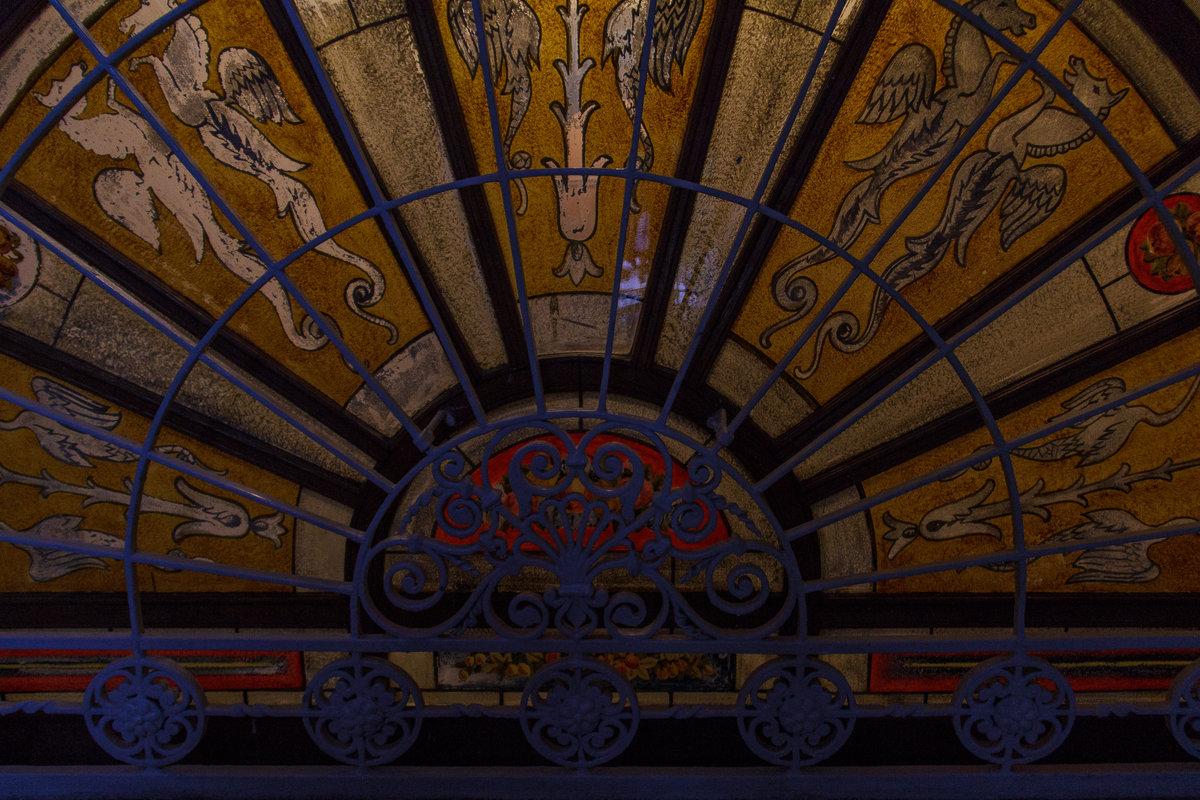 Витраж Ливадийского дворца - Павел Белоус