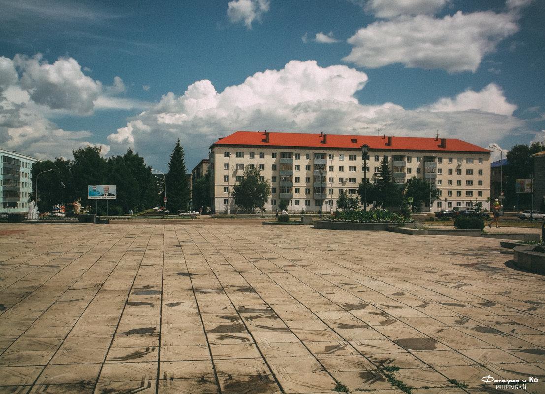 Площадь - Вячеслав Баширов