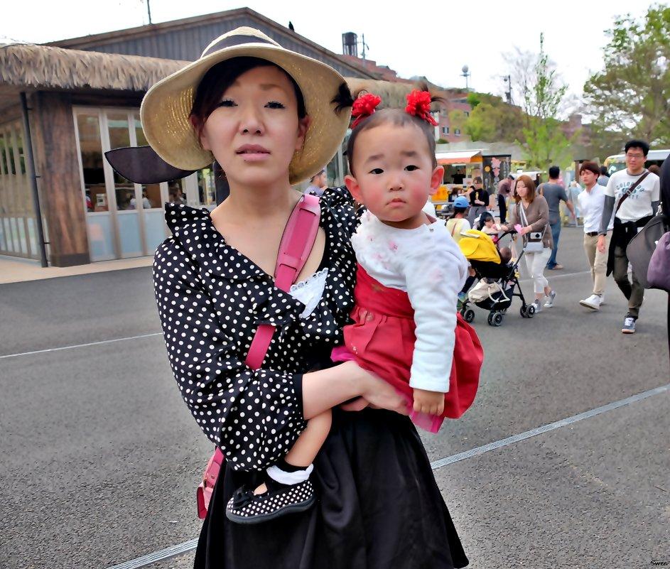 Посетители Higashiyama Zoo  Нагоя - Swetlana V