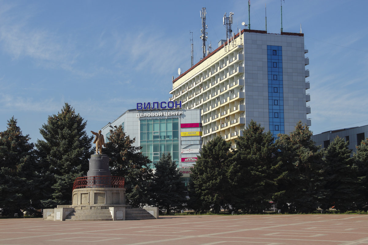 Армавир - Бронислав Богачевский
