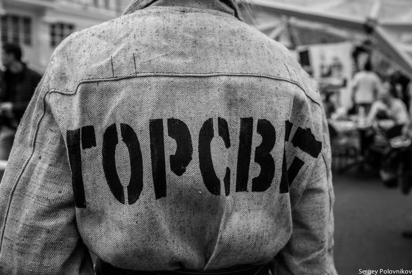 Ночной Дозор в Москве - Sergey Polovnikov
