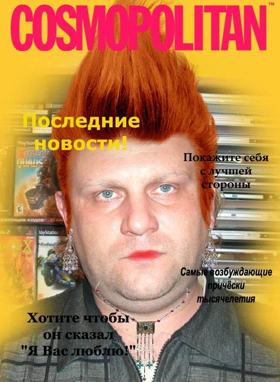Дружеский шарж - Юрий Плеханов