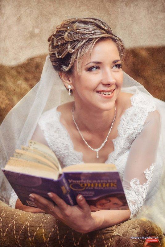 Свадьба Натальи и Дениса - Андрей Молчанов
