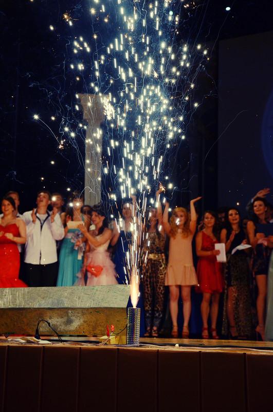 вручение диплома - Сергей Александрович