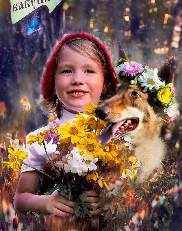 Два друга - Красная Шапочка и Серый Волк - Нина
