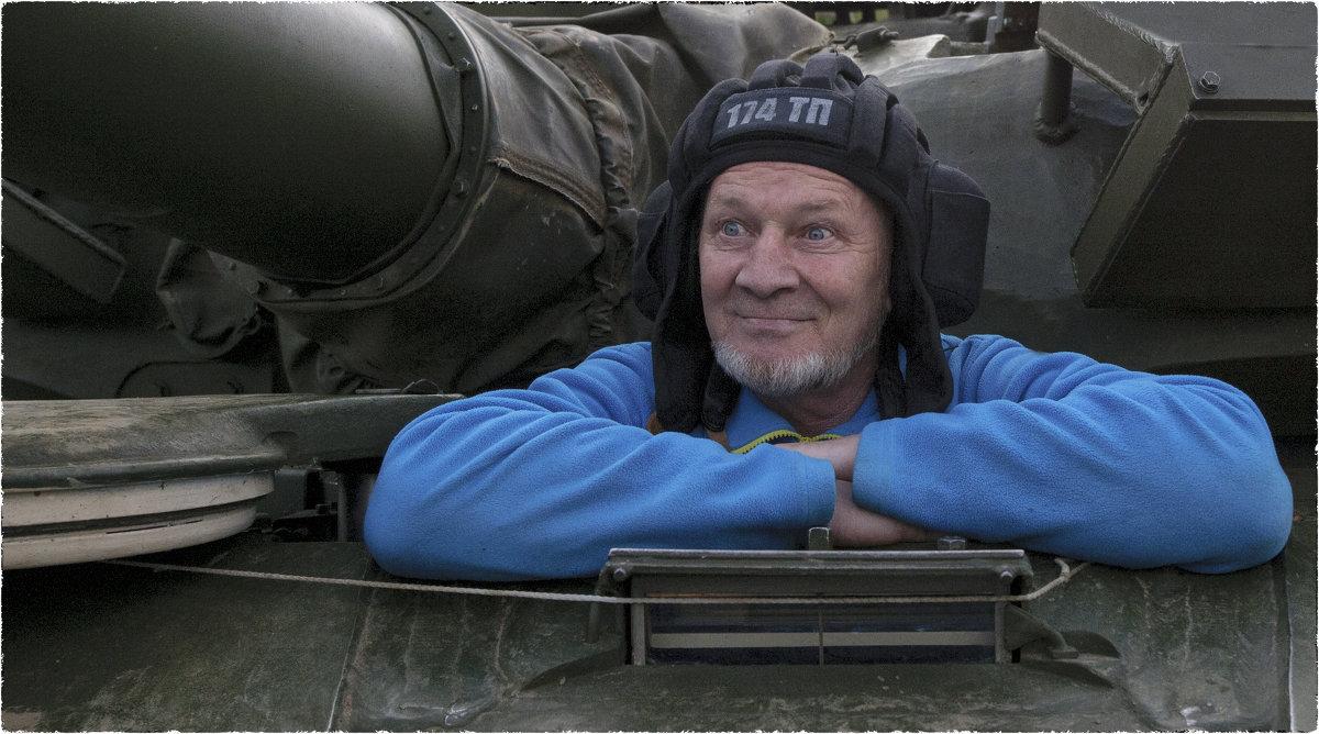 С Днём танковых войск России... Или: ...уже никогда не стать рядовым. - Фёдор Куракин