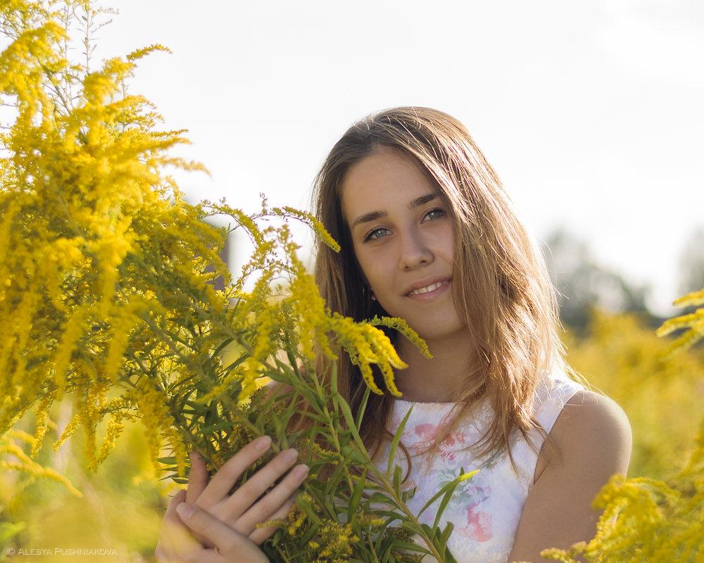 Мисс Золотое Спокойствие - Алеся Пушнякова