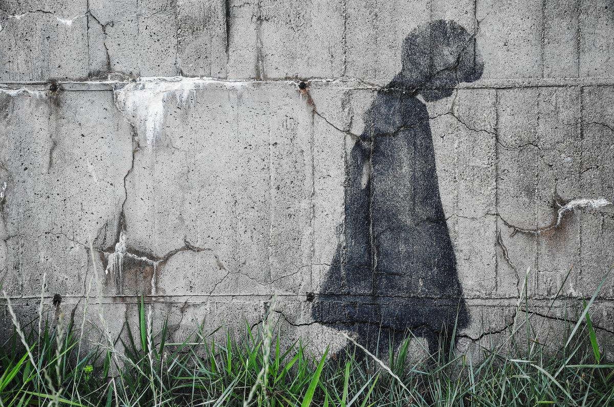 Стена - Олег Нигматуллин