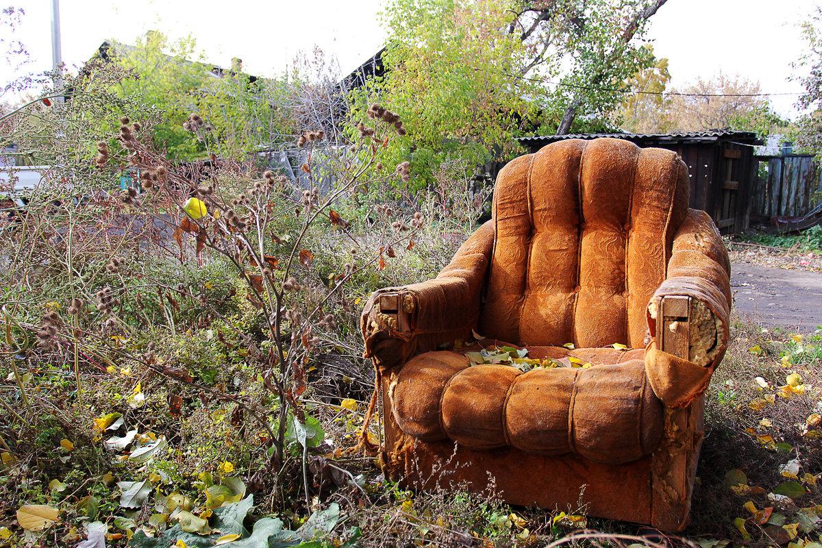 старое кресло - Апёнова Нина
