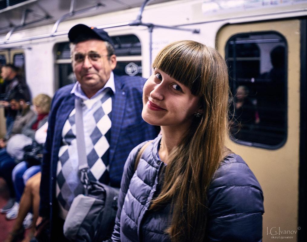 Незнакомка - Игорь Иванов