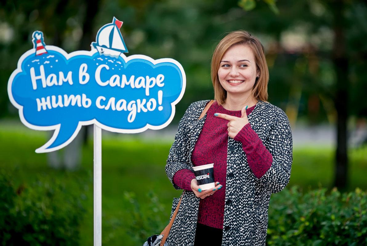 в День города - Сергей Щербатюк