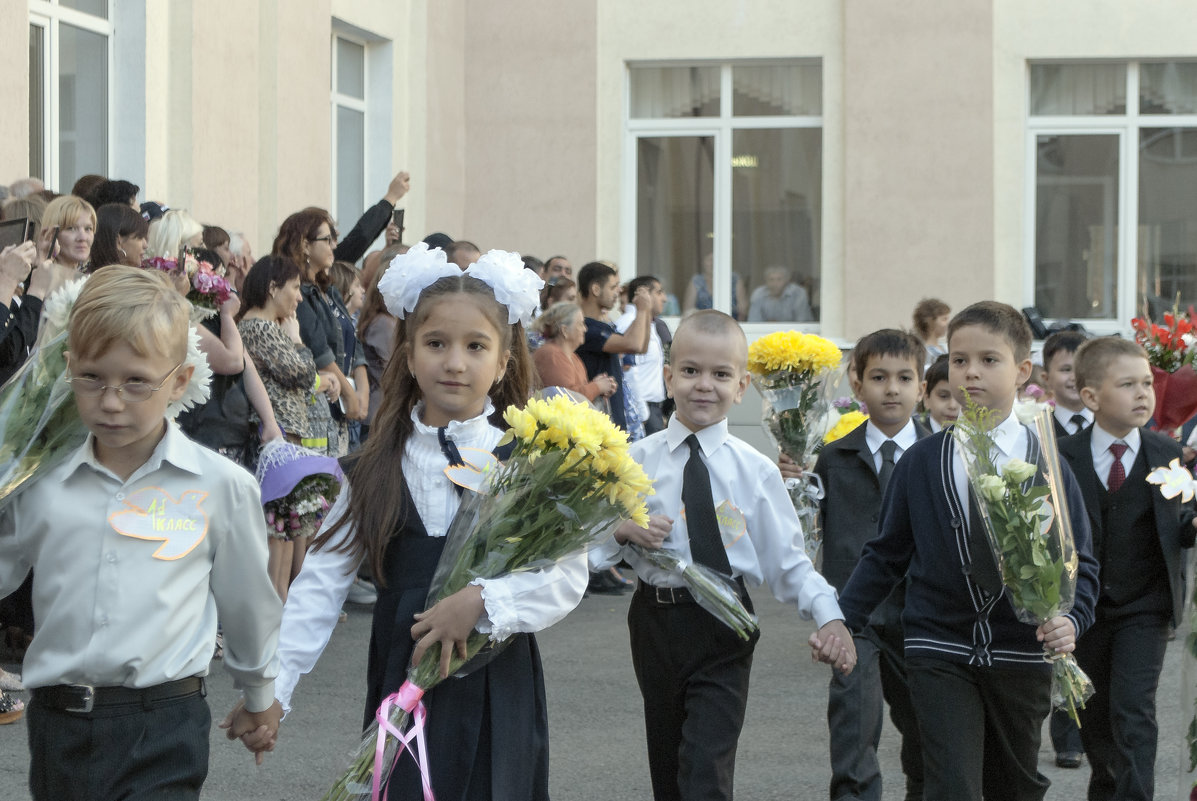 1-е сентября - Владимир Берберян