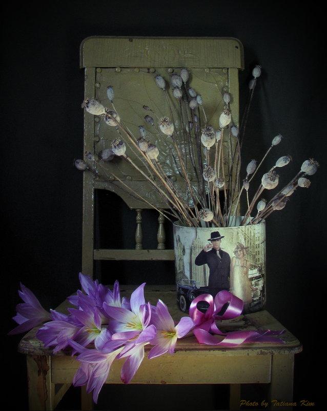 Чудо- краски осени - Татьяна Ким
