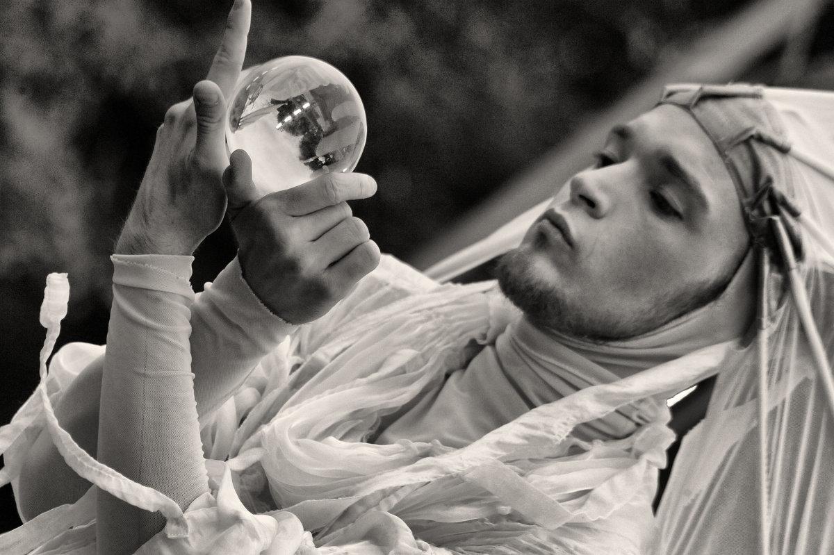 Этюд с шаром... - Дмитрий Воронин