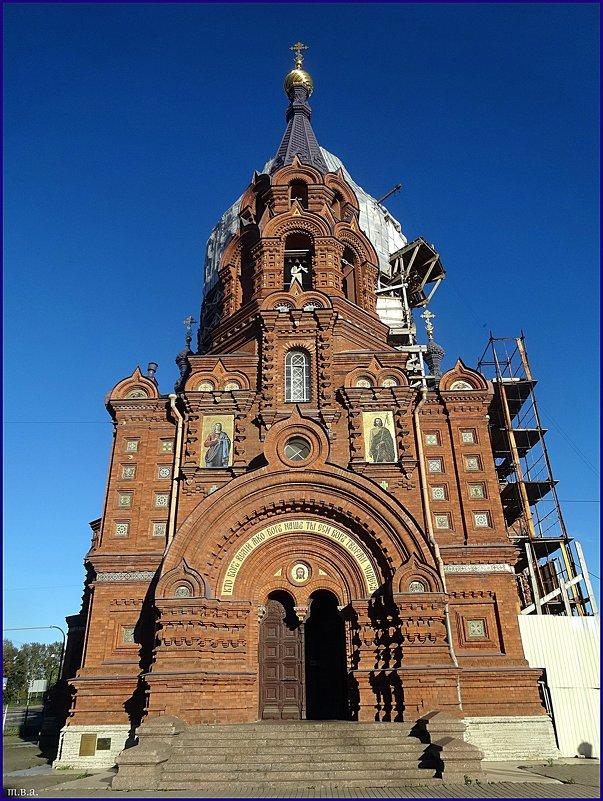 Богоявлéнская церковь - Вера
