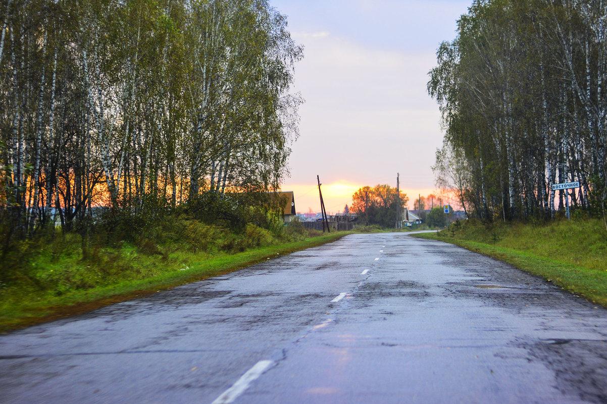 Деревня Восточное - юрий Амосов
