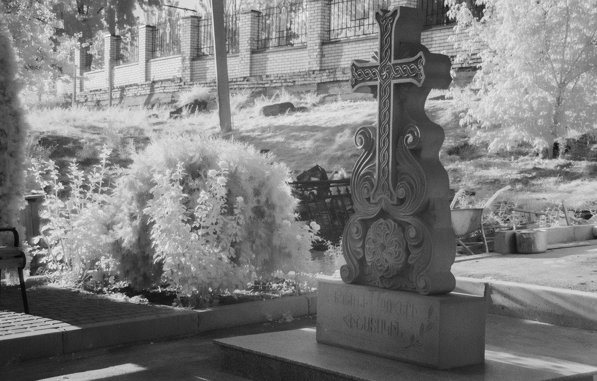 Крест у армянского храма - Александр Мирошниченко