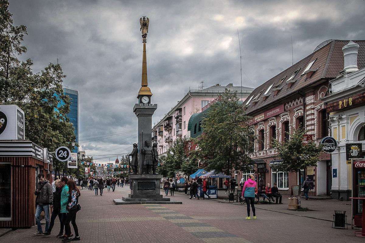 Картинки дня города. Вид Кировки - Марк