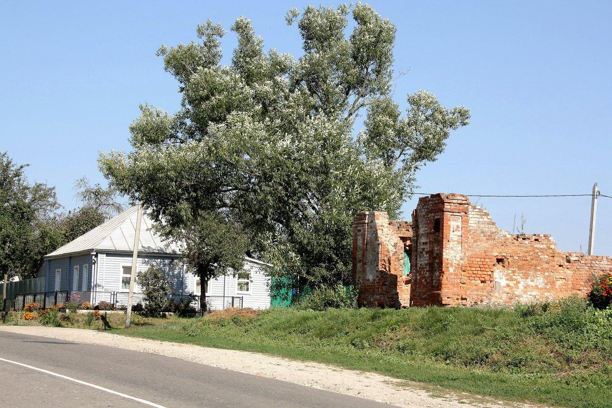 Севск - Владимир Холодницкий