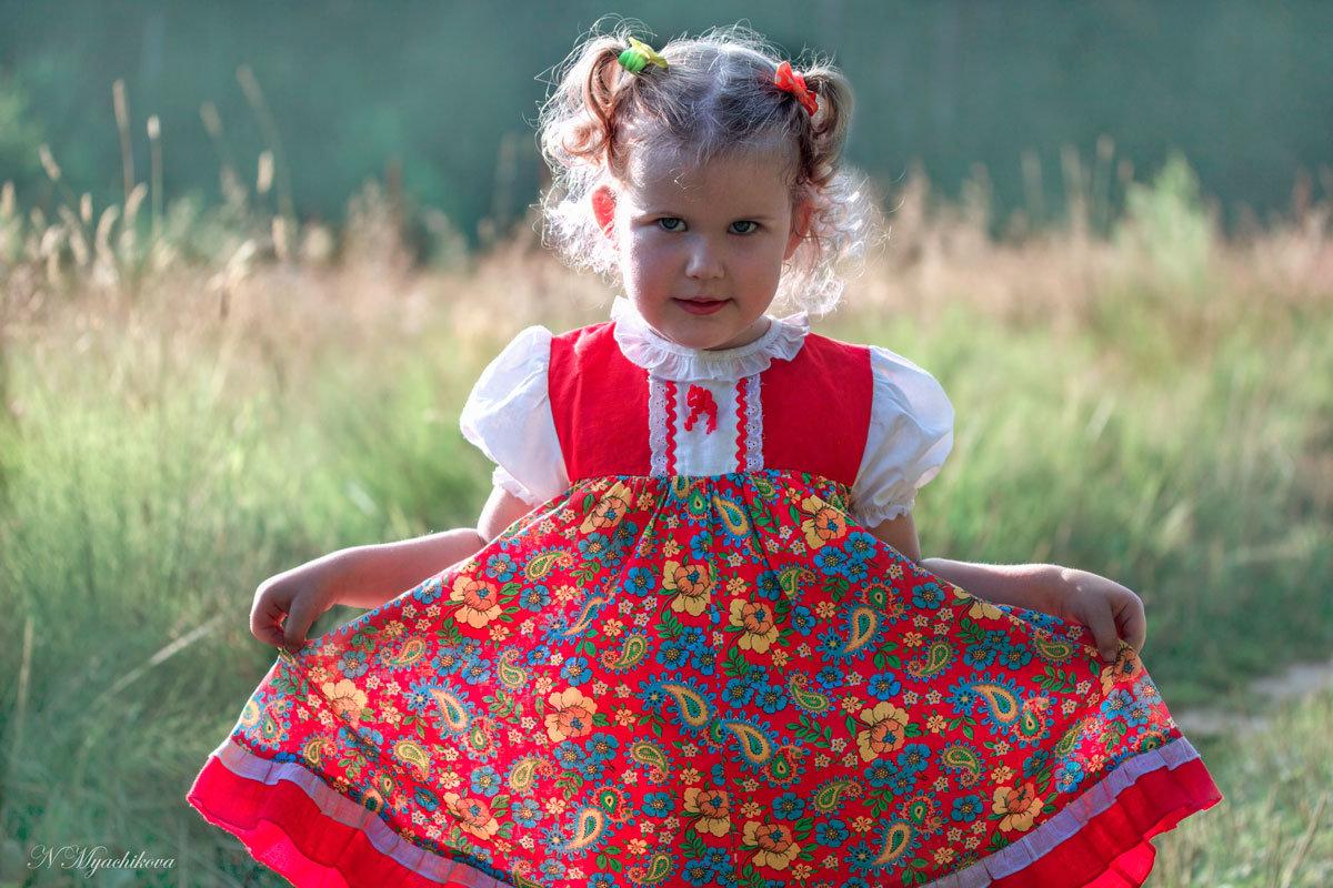 В новом платье - Наталья Мячикова